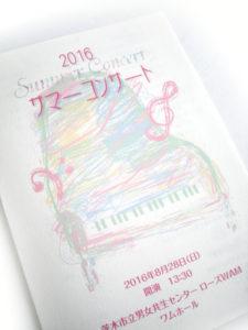 20160808_1810036